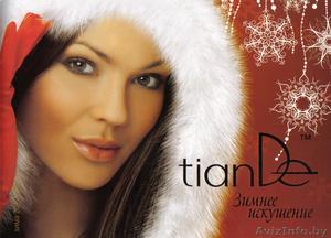 ТианДе - косметика с лечебным эффектом - Изображение #1, Объявление #135629