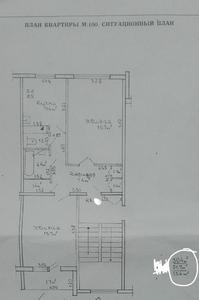 продажа квартиры ул.Тополевая,33/2 - Изображение #3, Объявление #1675096