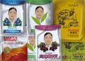 Продукты компании TianDe с доставкой надом.
