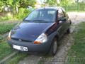 Форд Ка,  1998 год,  1, 3 бензин,  баклажан,  5 КПП
