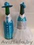 Украшение свадебных бутылок шампанского