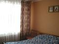 3-комнатная квартира с отличным ремонтом